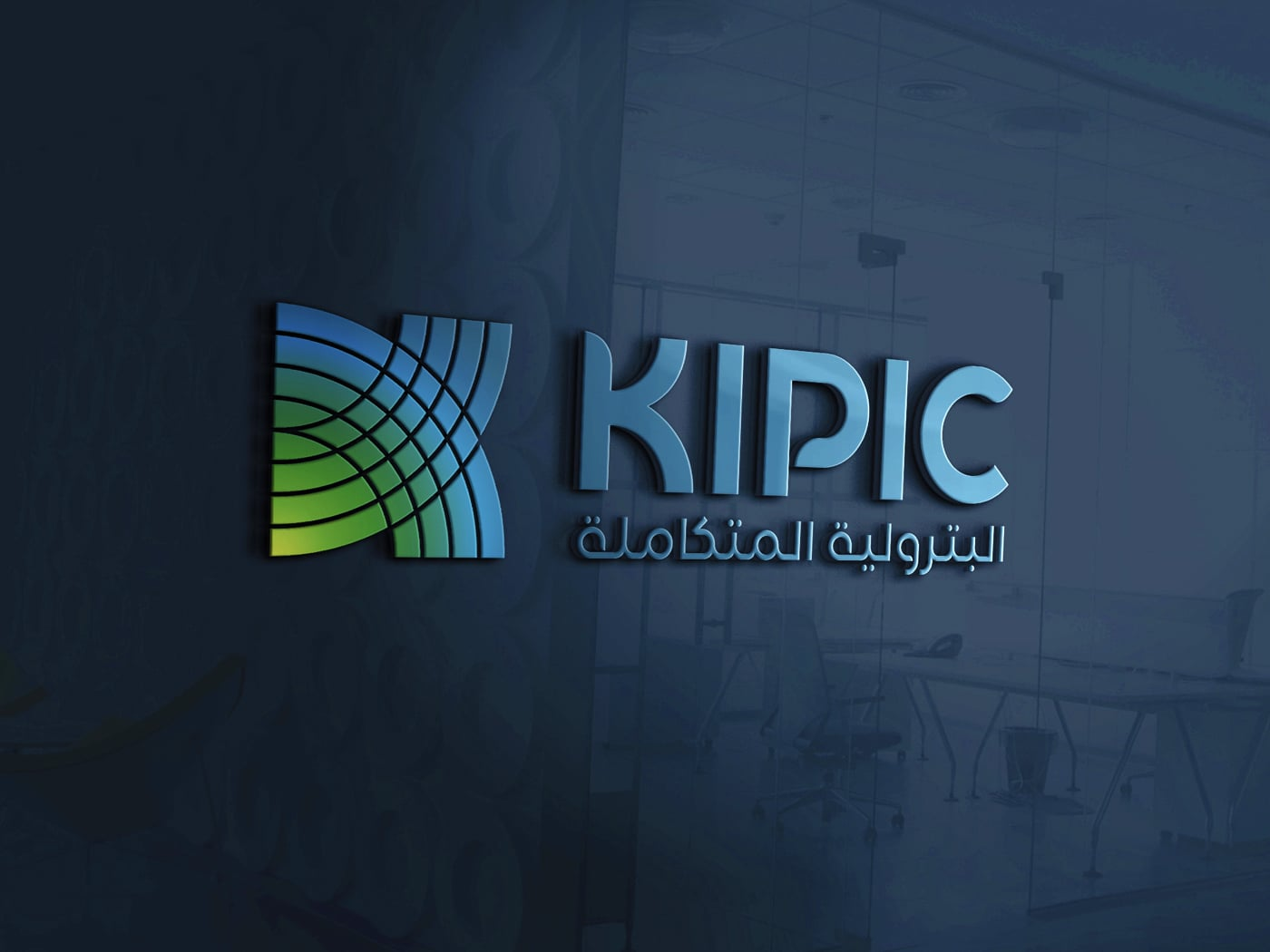 KIPIC - Bellwether Brands